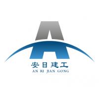 湖南安日建筑工程有限公司