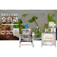 我爱发明花生豆腐机 江苏多功能花生豆腐机 厂家直销
