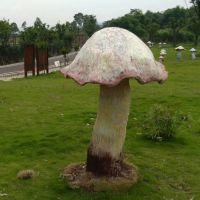 公园装饰玻璃钢蘑菇雕塑 玻璃钢仿真蘑菇小品摆件