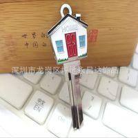 创意礼品锌合金钥匙 个性开锁钥匙配饰品  家庭钥匙挂件