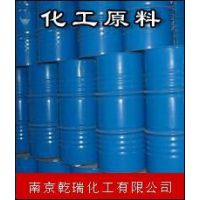 杭州回收甲基硅油回收各种硅油
