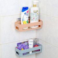 D2120 卫生间置物架洗漱用品储物架浴室洗手间架子厕所塑料收纳架