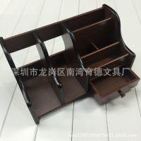 批发汇星HX-1036木质笔筒 带抽屉 多功能笔筒 文具笔架木制