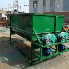 十分钟拌一吨养羊搅拌机 润丰 养乌龟水产鱼混合机 拌料机厂家