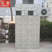 苏州员工更衣柜32门手机充电柜超市储存柜钱包物品寄存柜30m鞋柜