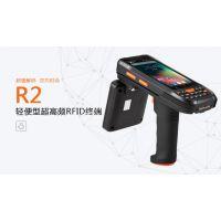销邦Supoin R2 UHF 超高频RFID手持终端pda安卓 数据采集器 盘点扫描器