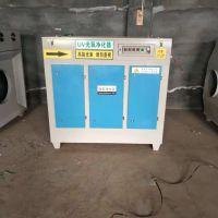 专业生产光氧催化净化处理设备 uv光氧光解设备