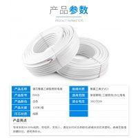 齐鲁牌 电线软线 二芯纯铜国标0.75/2.5/4平方电缆线家用电源软护套线 齐鲁电缆