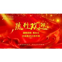 考察新讯:湖南岳阳易女士莅临重庆千厮门码头老火锅总部考察!