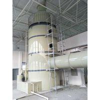 除臭除尘净化塔PP材质不锈钢材质规格齐全可按图加工定做