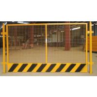 合肥庐阳区基坑护栏网 球场围栏 园林围栏 养殖围网 小区隔离网 草坪PCV护栏