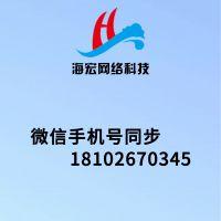 新微商系统(层级发货)