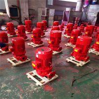 XBD12.0/25G-ZQL 消防泵批发抢购消防泵流向信息查询正规厂家产品