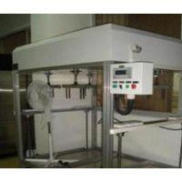 HZ-C94 汇中GB4706.27电风扇摇头寿命试验机 台扇摇头寿命试验装置