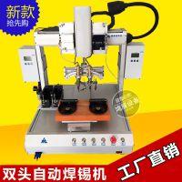全自动焊锡机适合点焊哪些产品 焊锡机厂家