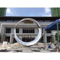 大型不锈钢镜面圆环雕塑 售楼部景观雕塑的发展空间
