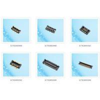 电连ECT品牌BTB板对板连接器