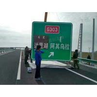 普通国道公路网命名编号调整工程