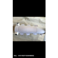 新款长款可调膝关节支具矫形器护具