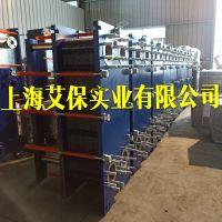 板式换热器空调暖通设备可拆式板式换热器生产厂家 设备配套换热器
