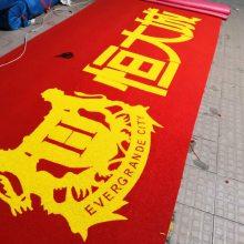 深圳专业定制各种liongd的手工毯,塑胶地毯