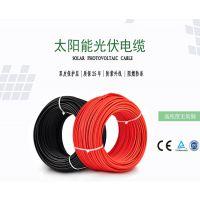 EN50618:2014TUV新标准光伏电缆厂家直供