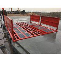 陕西建筑工地专用全自动洗车台设备西安亚瀚环保科技西北专业制造商