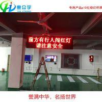 江西定制HZY交通诱导LED屏