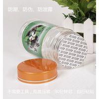 广州供应广益化妆品包装垫片、化工品防渗漏垫片、垫片