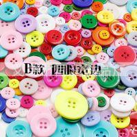 彩色纽扣扣子儿童幼儿园手工DIY材料包贴画圆形宝宝小衣服衬衫扣