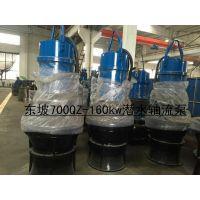 天津轴流泵混流泵-潜水轴流泵厂家-污水潜水泵