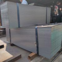 现货低价 SPCC冷轧板 1000 1250宽 厚度0.5-3.0 山东泰安中灿库