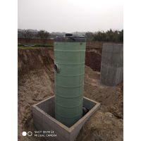 地埋式污水玻璃钢预制一体化提升泵站