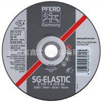 德国PFERD(马圈)磨片E178-7AC30SSG/22.23 规格178*7.2*22.23