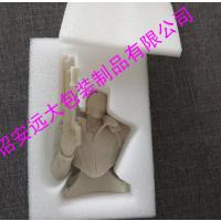 福建直销珍珠棉 珍珠棉生产