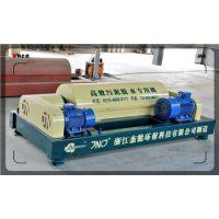 供应 造纸污泥压榨机 造纸污泥脱水机