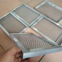 宏铝厂家销售铝装饰网,网板隔离墙,金属隔断网