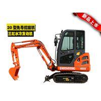 现货供应20带驾驶室小型挖掘机 小挖机厂家直销