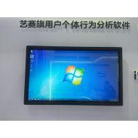 北京中视租赁 42寸 55寸壁挂触摸电视出租 北京地区免费送货安装