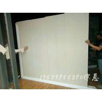 临沂竹木纤维材料厂_隔断墙板厂木塑厂