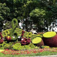 成都景赐园林绿化有限公司