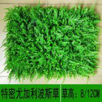 仿真植物假草坪装外墙围栏绿化塑料花人造假草皮办公休闲装饰