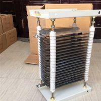 山东鲁杯菏泽24P5-71-10/9铁铬铝小波浪电阻器,生产快、服务优