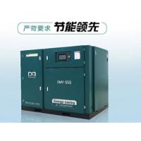 渭南地区空压机维修保养快速直达