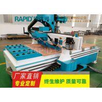 板式家具下料机 板式家具加工中心数控开料机生产厂家