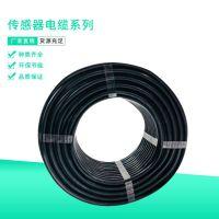 厂家定制柔性电缆3/4/5芯工业传感器电缆高柔性拖链电缆信号控制传感器电缆线