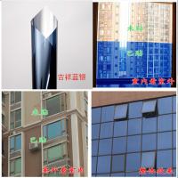 南京隔热膜太阳膜遮阳膜防晒膜单项透视膜窗膜