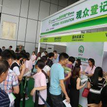 2019广州营养食品展价格 大健康展
