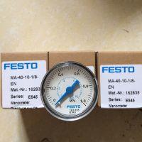 专业销售费斯托12461 VL-5/2-3/4-D-4 5/2中封式全场***低