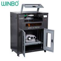 WINBO文搏 工业级高精度大尺寸快速FDM金属结构三维立体3d打印机